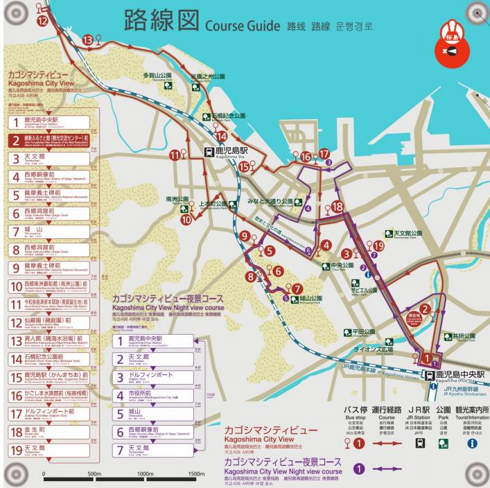カゴシマシティービュー 路線図