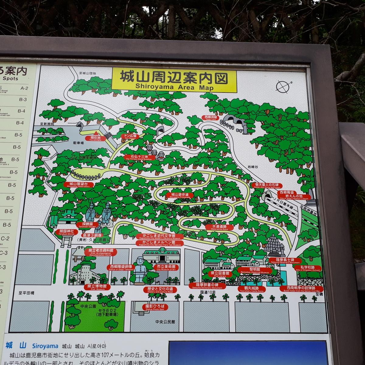 城山周辺案内図