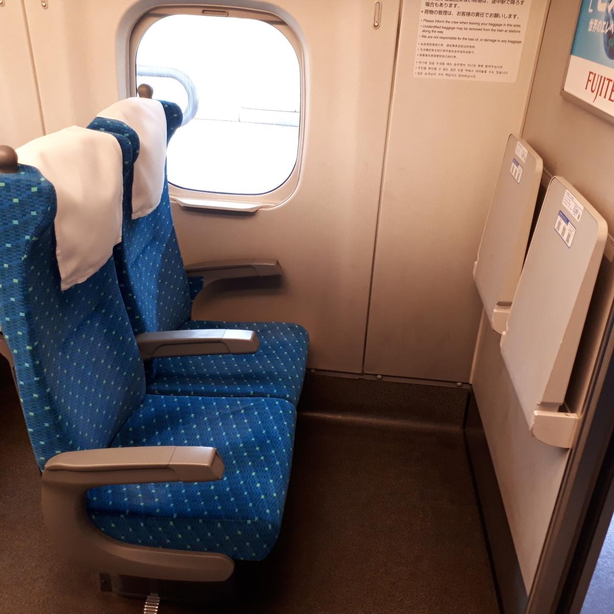 新幹線N700系 のぞみ 普通車 2列席