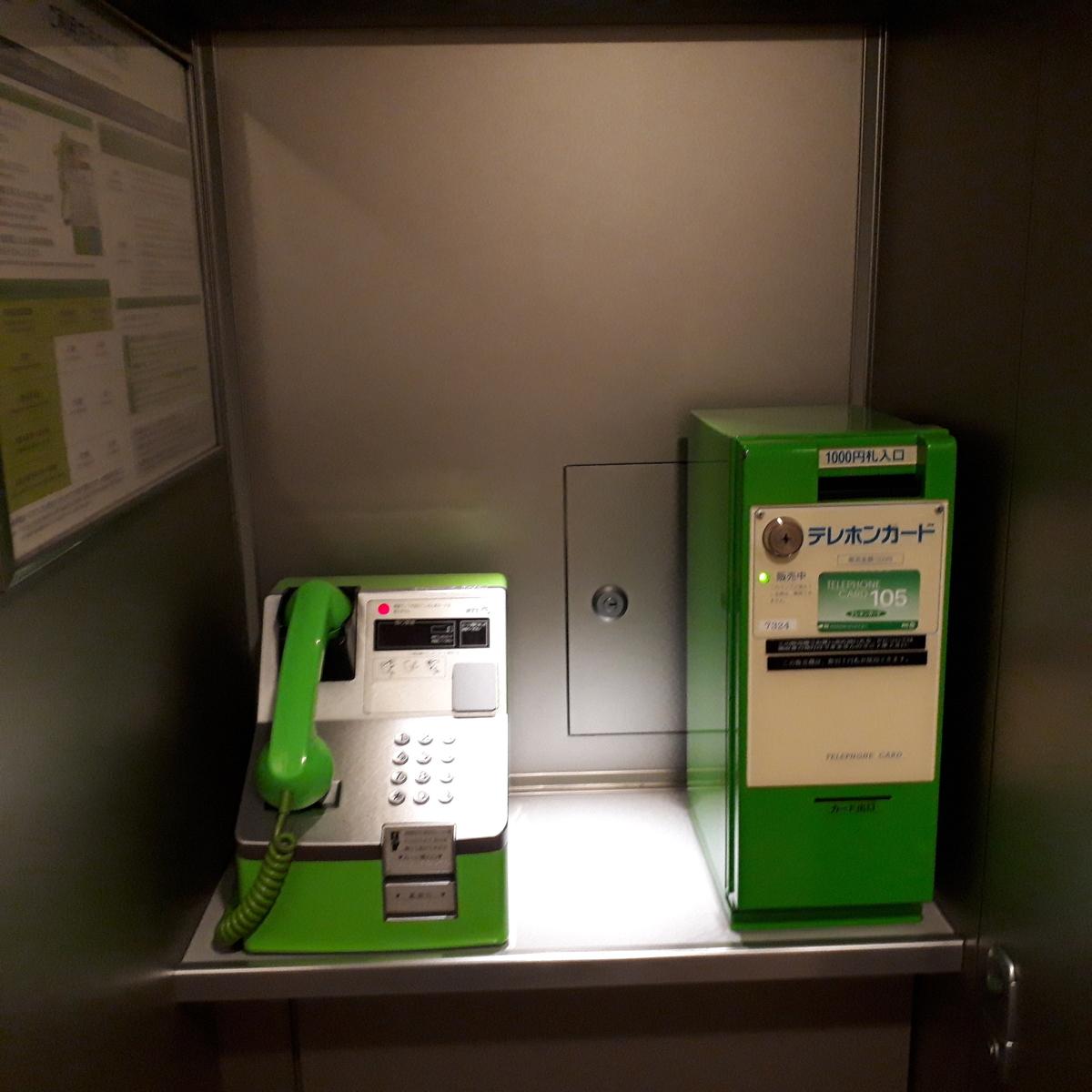 新幹線N700系 のぞみ 公衆電話