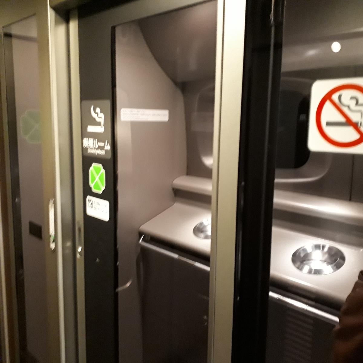 新幹線N700系 のぞみ 喫煙室