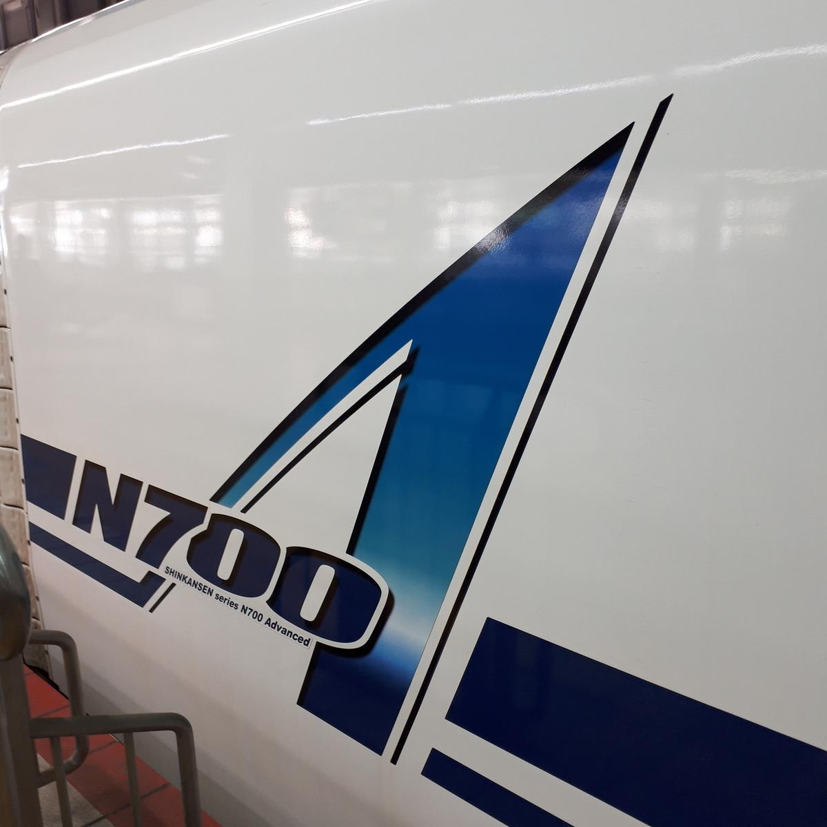 新幹線N700系A ロゴ