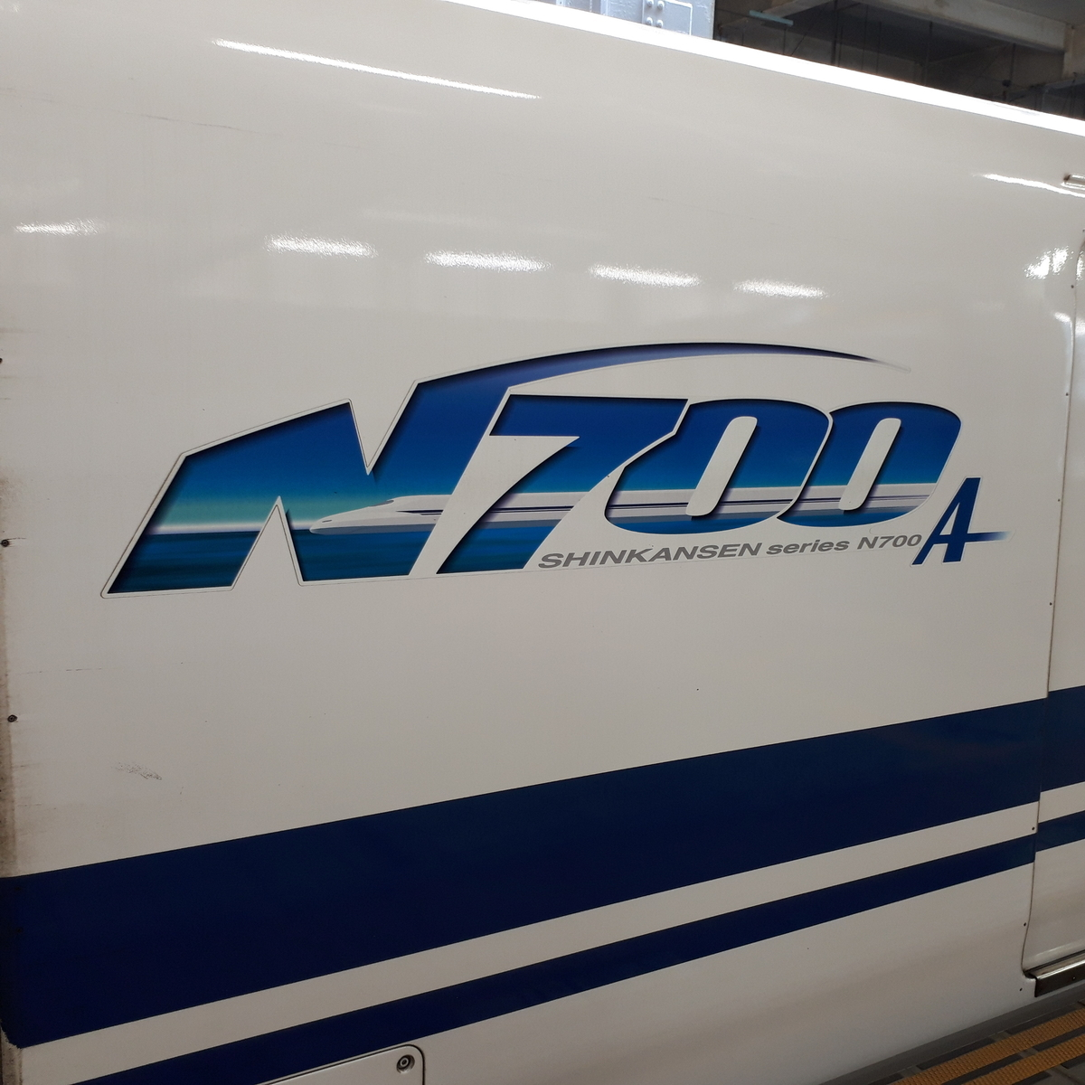 新幹線N700系 ロゴ