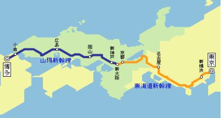 新幹線のぞみ 運行区間