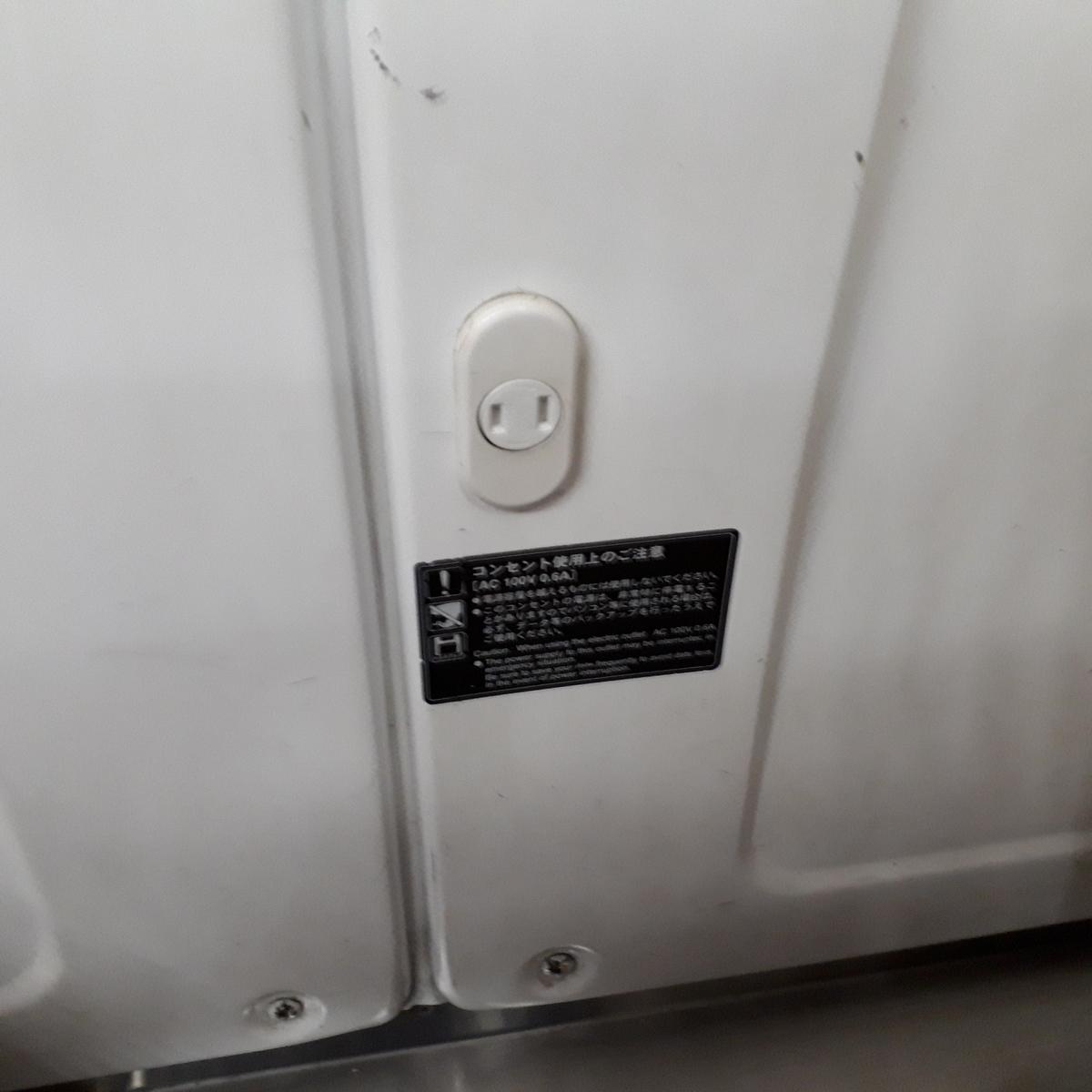 特急ソニック 883系 コンセント