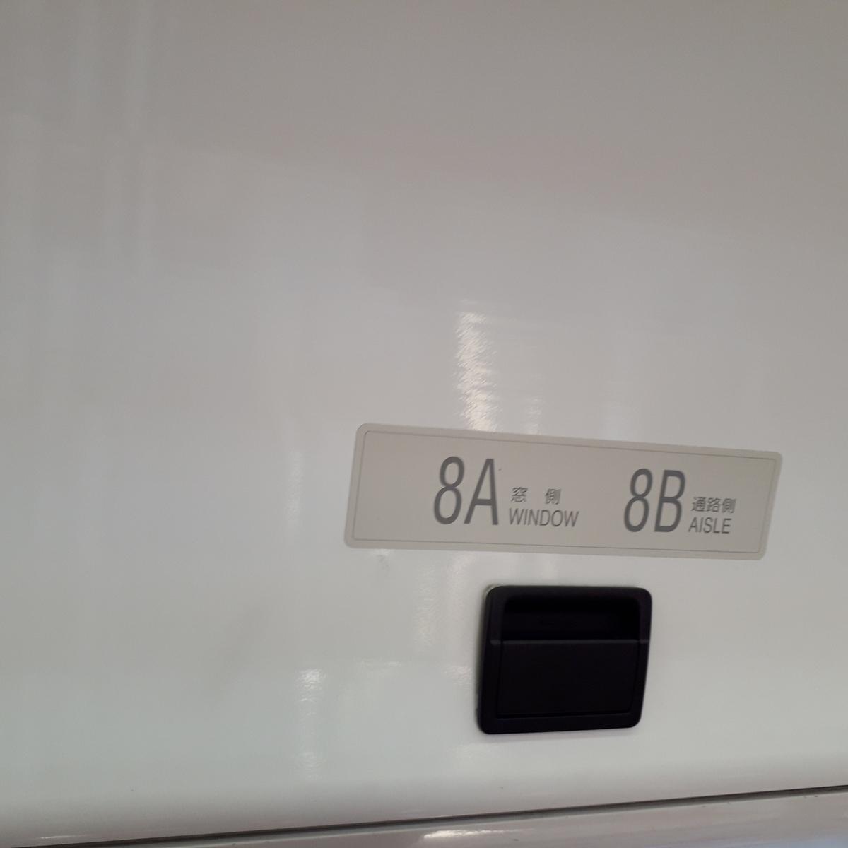 特急ソニック 883系 普通車
