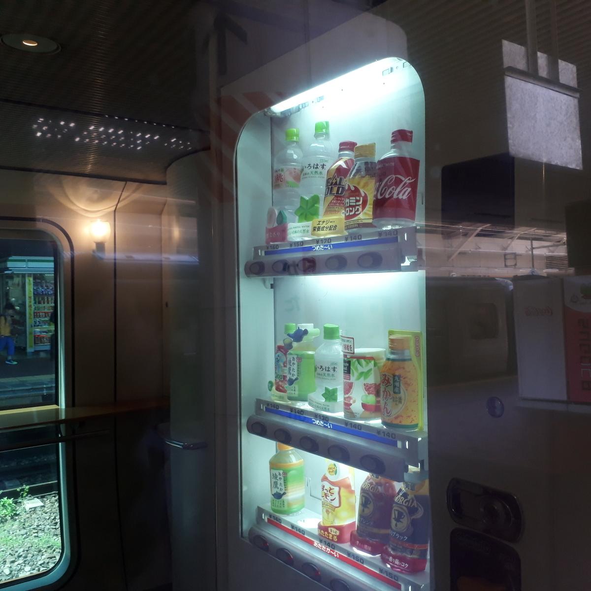 特急ソニック 885系 自動販売機
