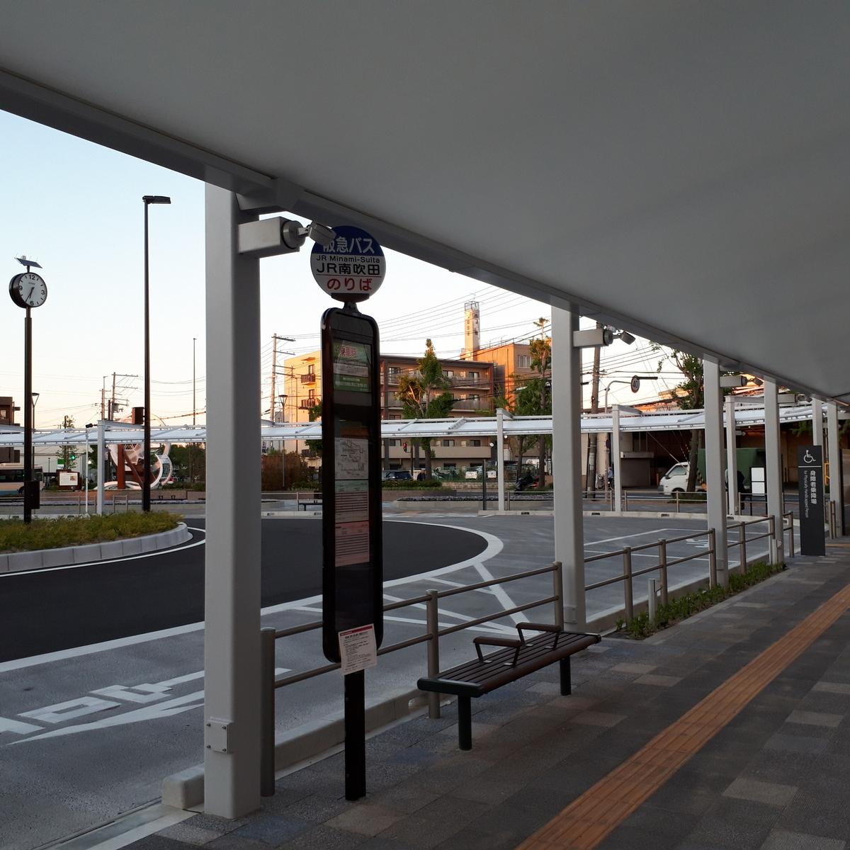 JR南吹田駅 バス停