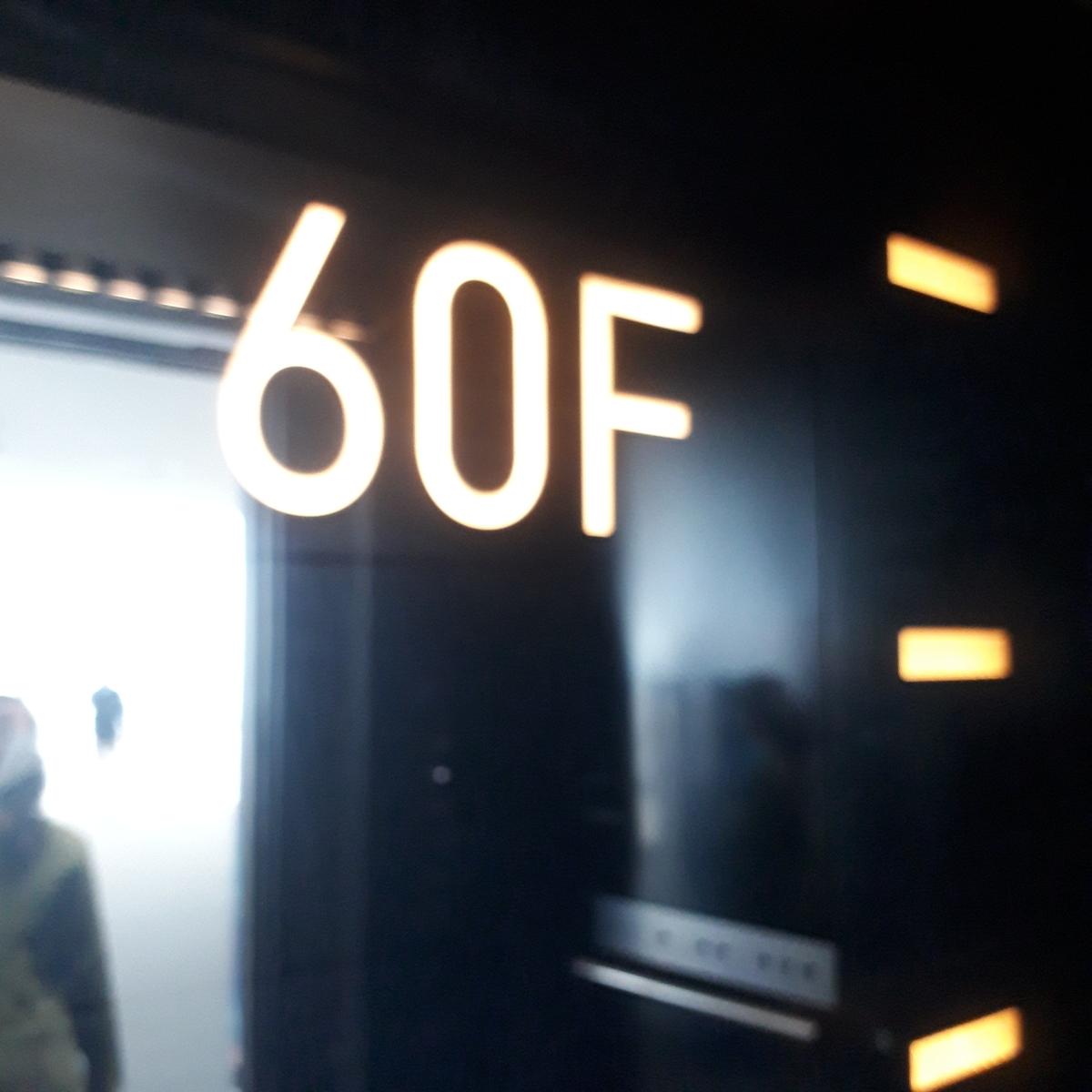 あべのハルカス展望台 エレベーター 60階
