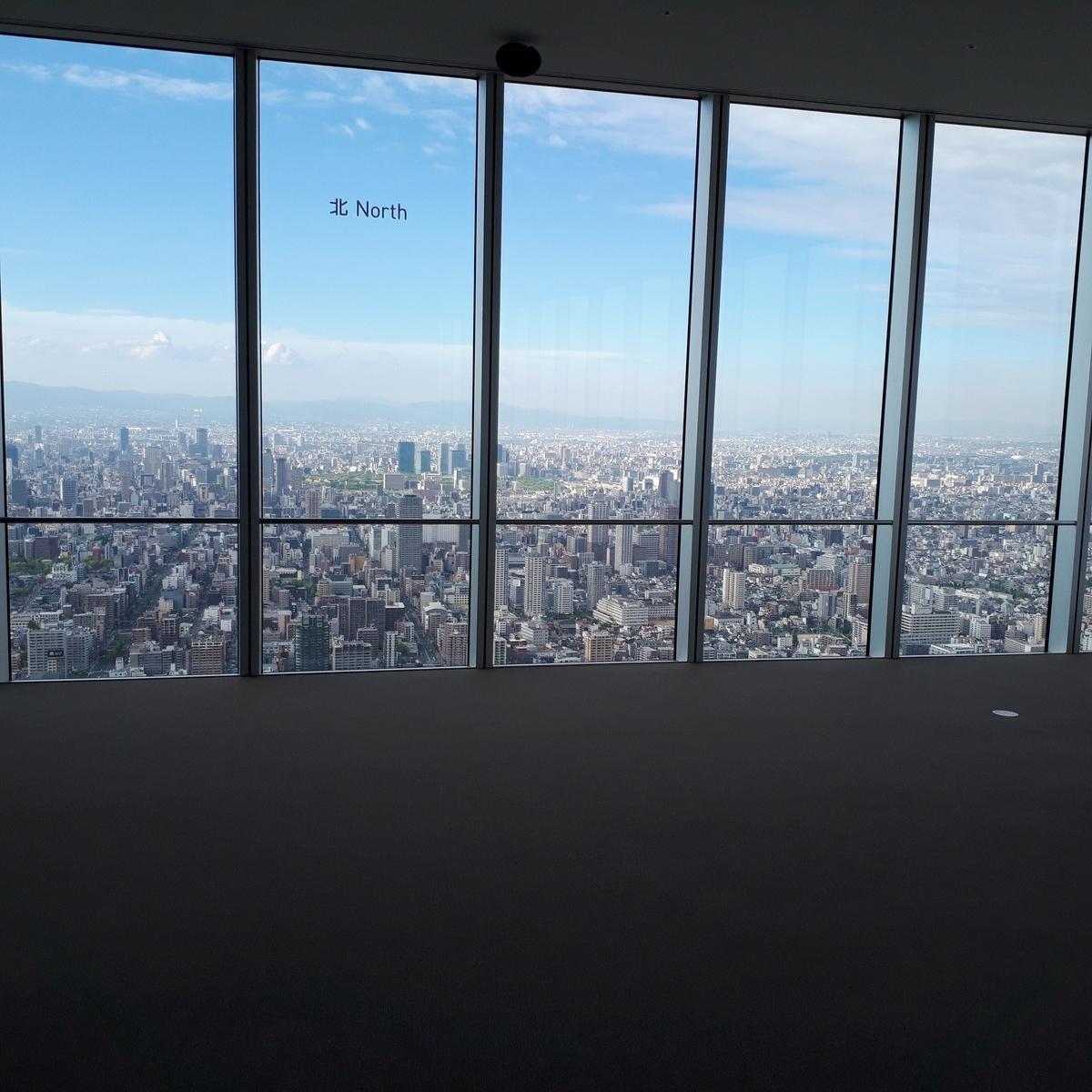あべのハルカス展望台 60階