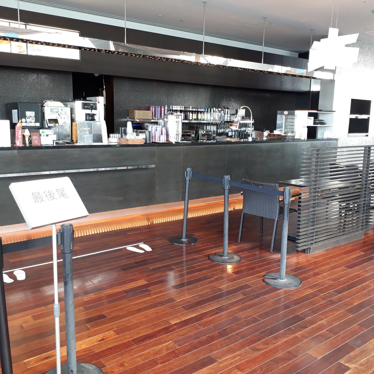 あべのハルカス展望台 58階 カフェ