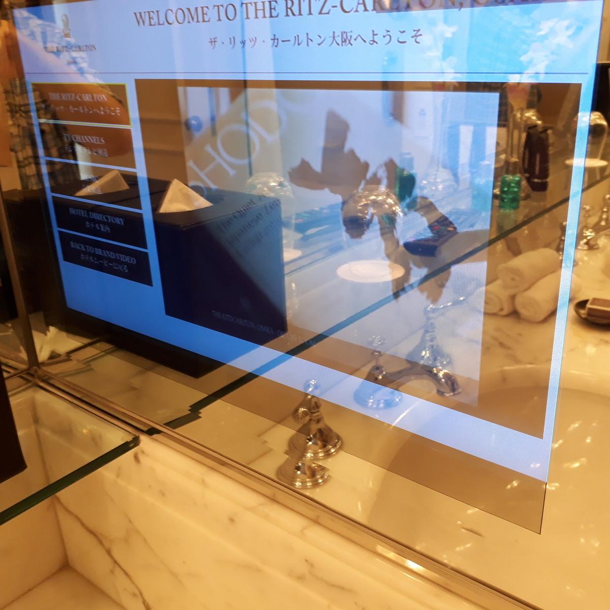 リッツカールトン大阪 クラブデラックス 洗面台横テレビ