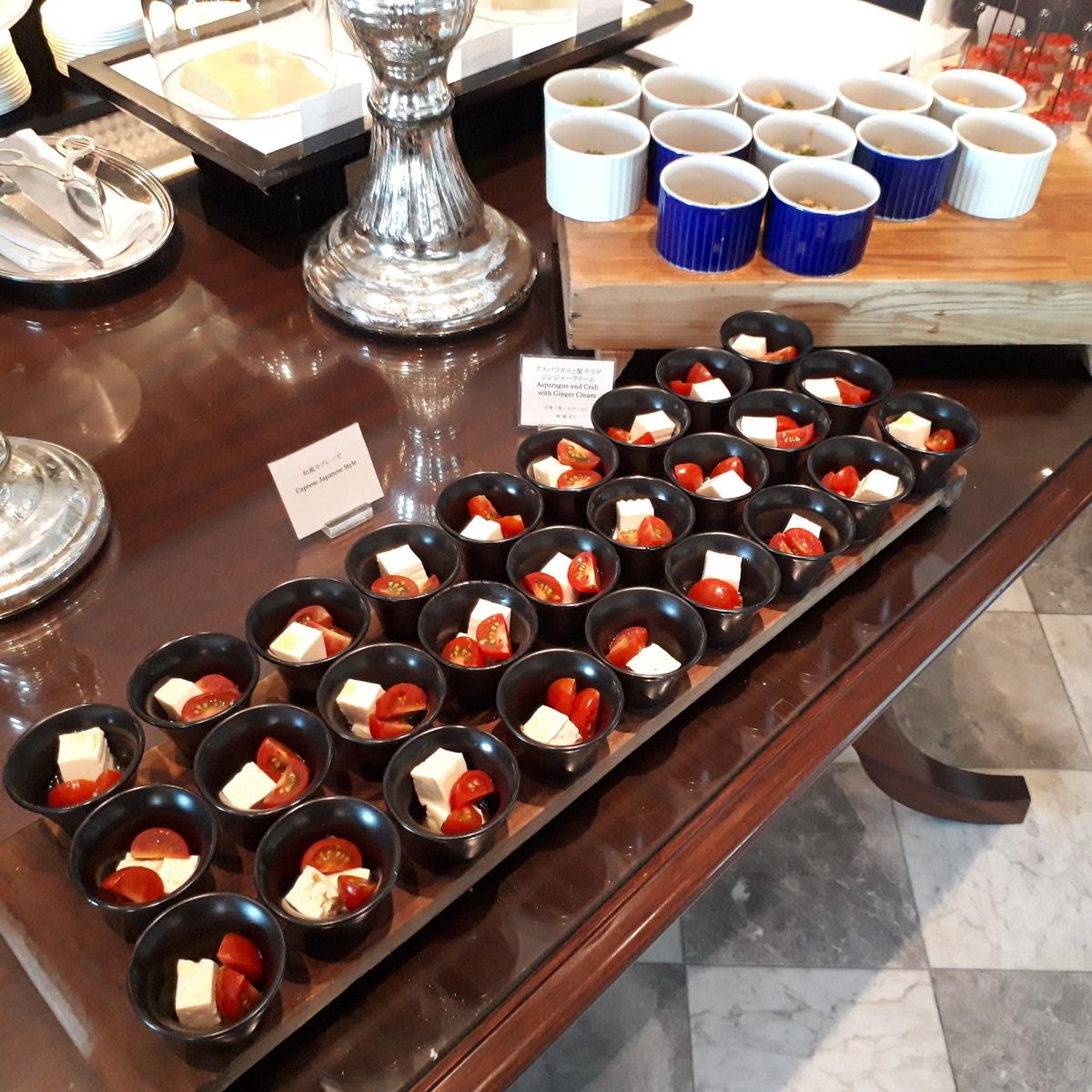 リッツカールトン大阪 クラブラウンジ 夕食前の前菜