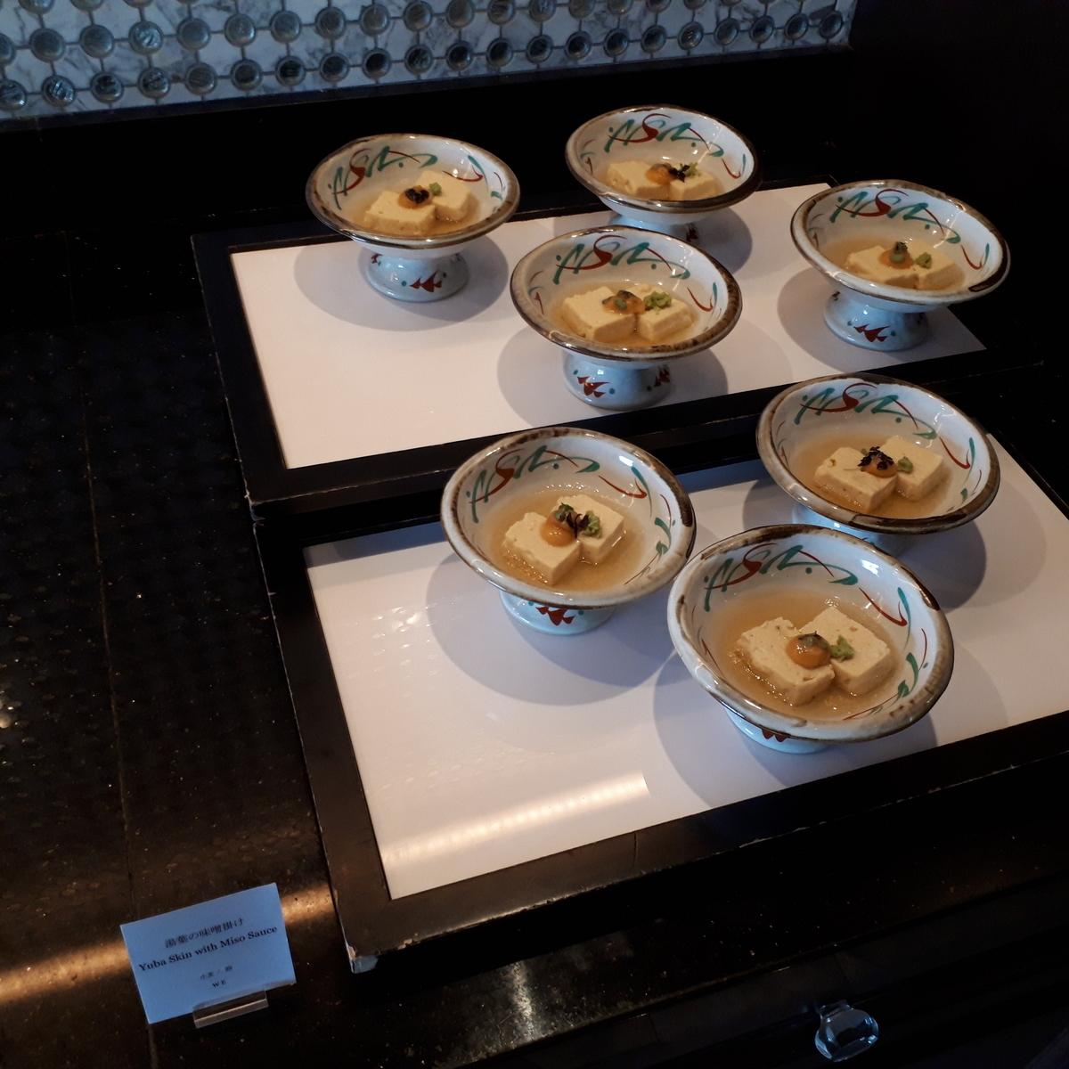 リッツカールトン大阪 クラブラウンジ 夕食前の前菜 湯葉の味噌がけ