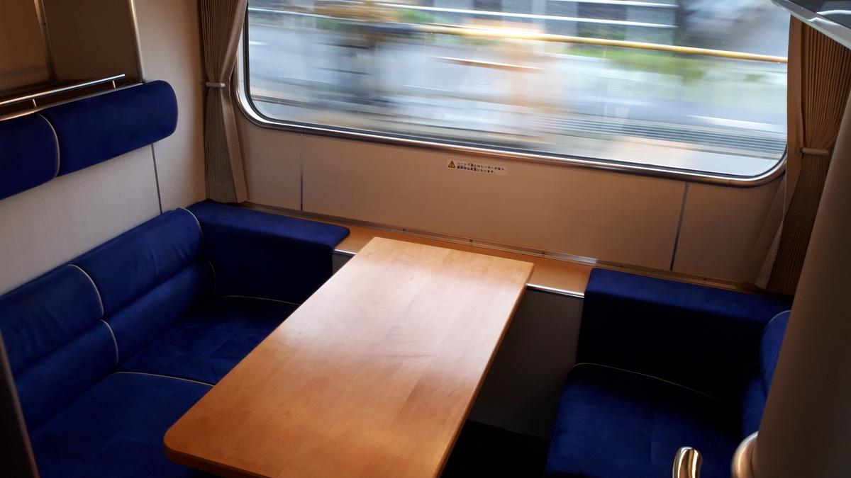 近鉄 ビスタカー 30000系 2階建て車両 階下席 1階席