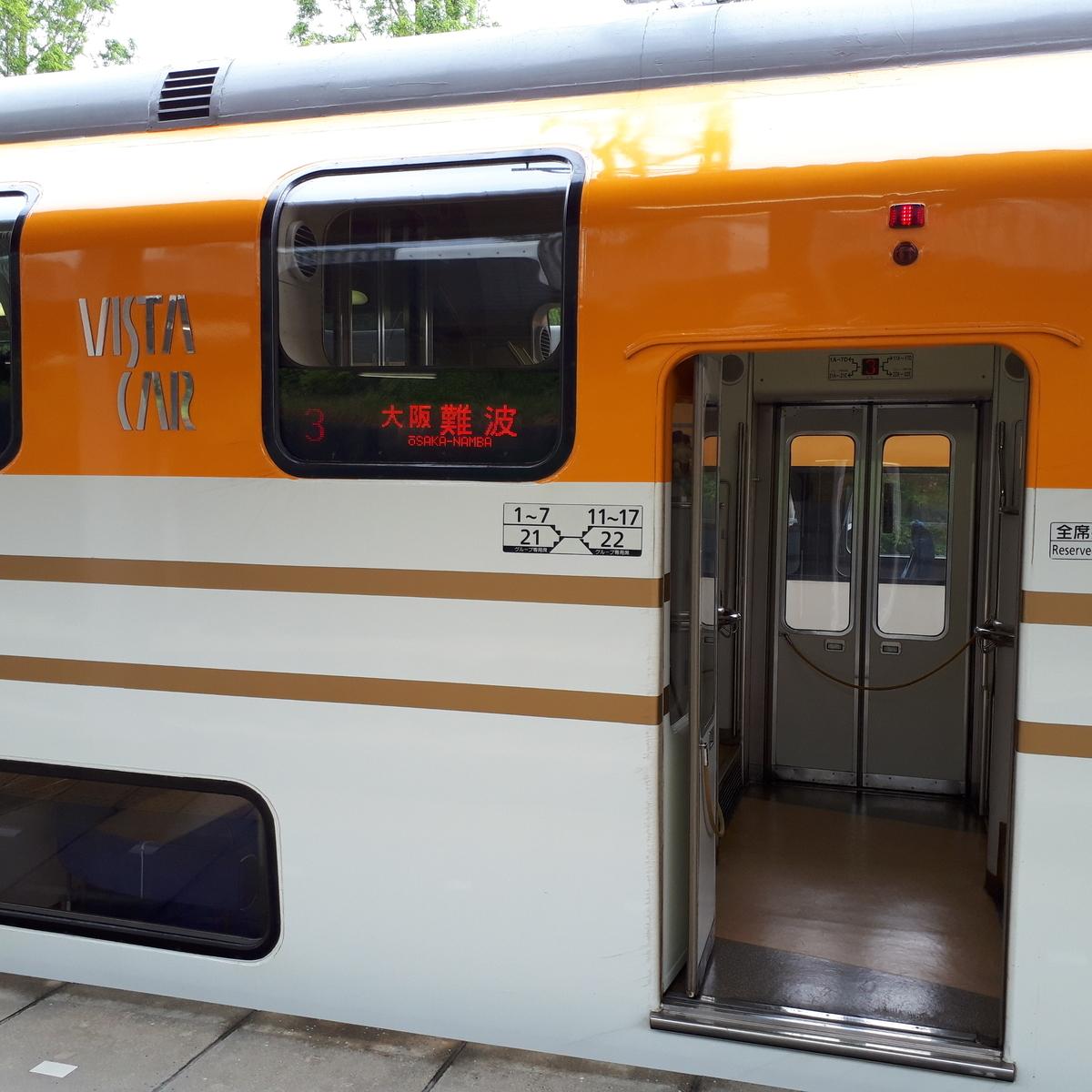 近鉄 ビスタカー 30000系 2階建て車両 入り口