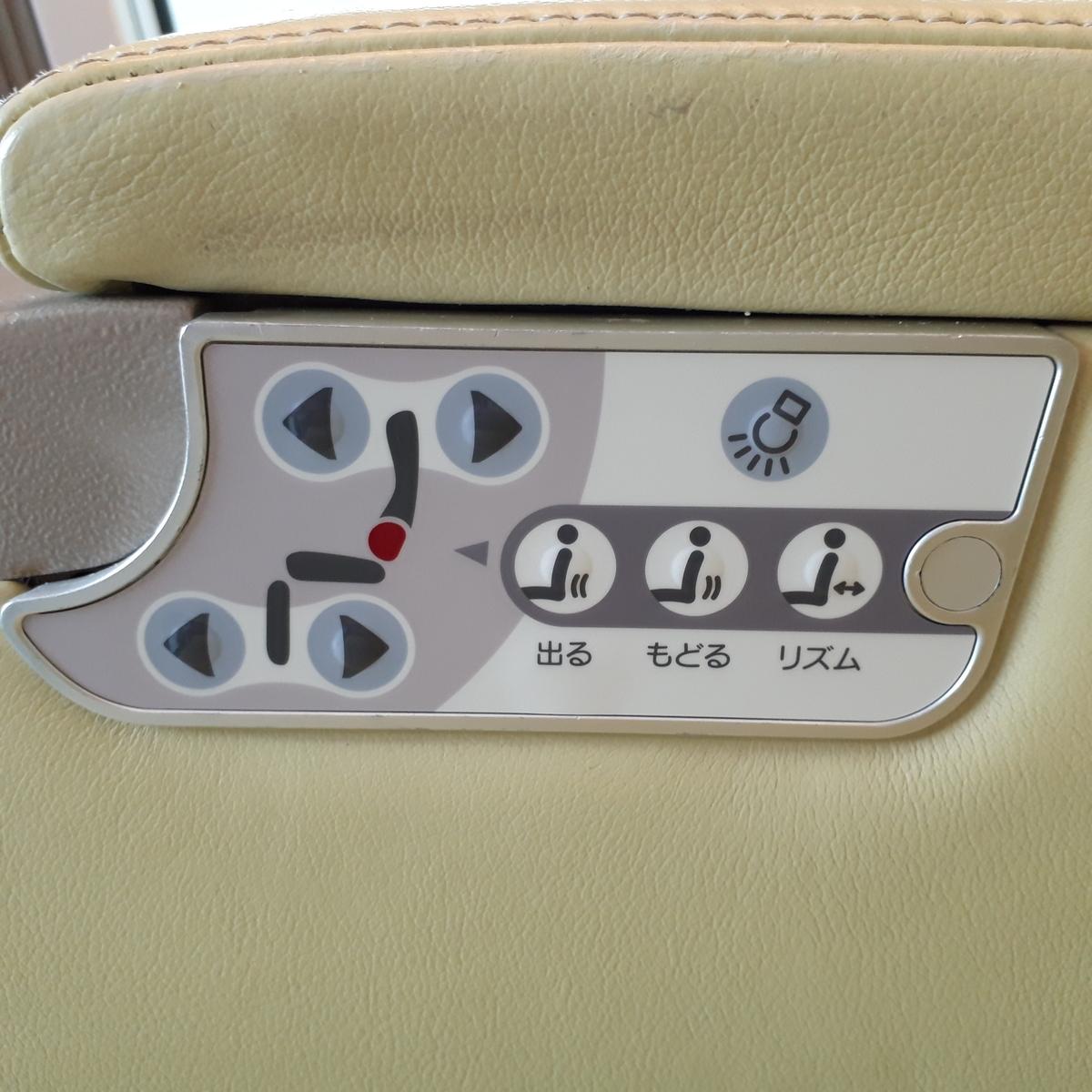 近鉄 しまかぜ 50000系 1号車 6号車 展望車両 座席 コントロールパネル