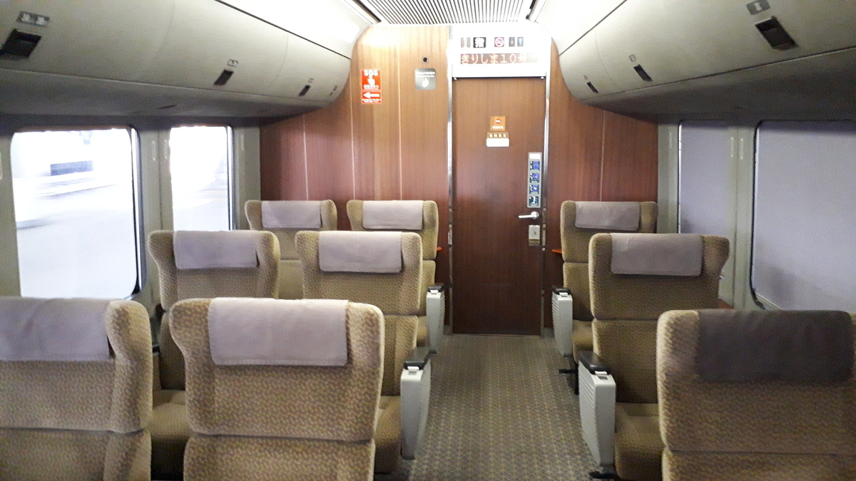 特急 きりしま 787系 4両編成 1号車 グリーン車