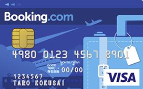 Booking.vomカード