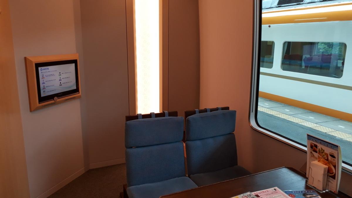 近鉄 しまかぜ 50000系 グループ席車両 和風個室
