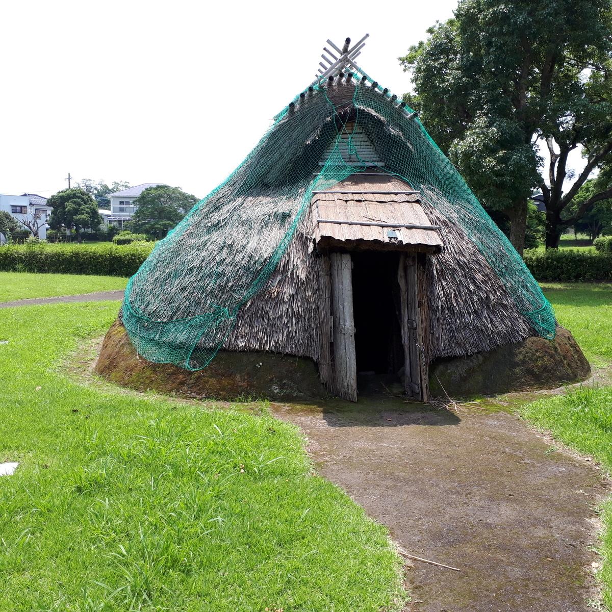 指宿 橋牟礼川遺跡 竪穴式住居