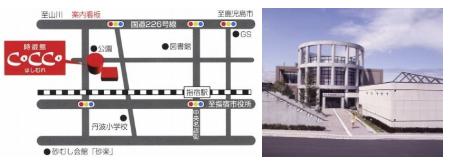 時遊館COCCOはしむれ 指宿市考古博物館 案内図
