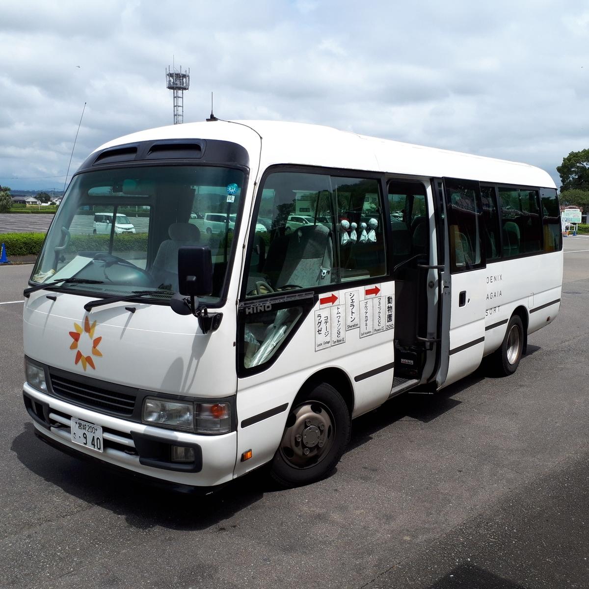 シーガイア 園内シャトルバス