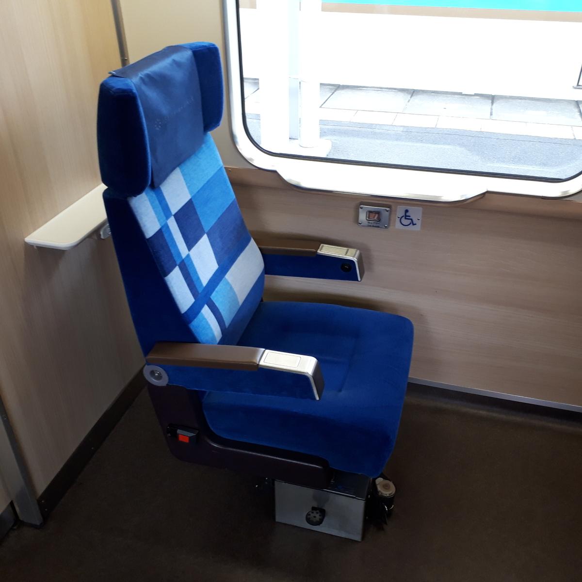 近鉄 23000系 伊勢志摩ライナー レギュラーカー 車いす対応座席