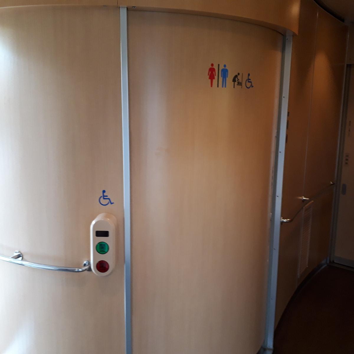 近鉄 23000系 伊勢志摩ライナー 多目的お手洗い