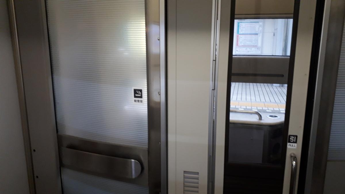 近鉄 アーバンライナーnext 21020系 喫煙室
