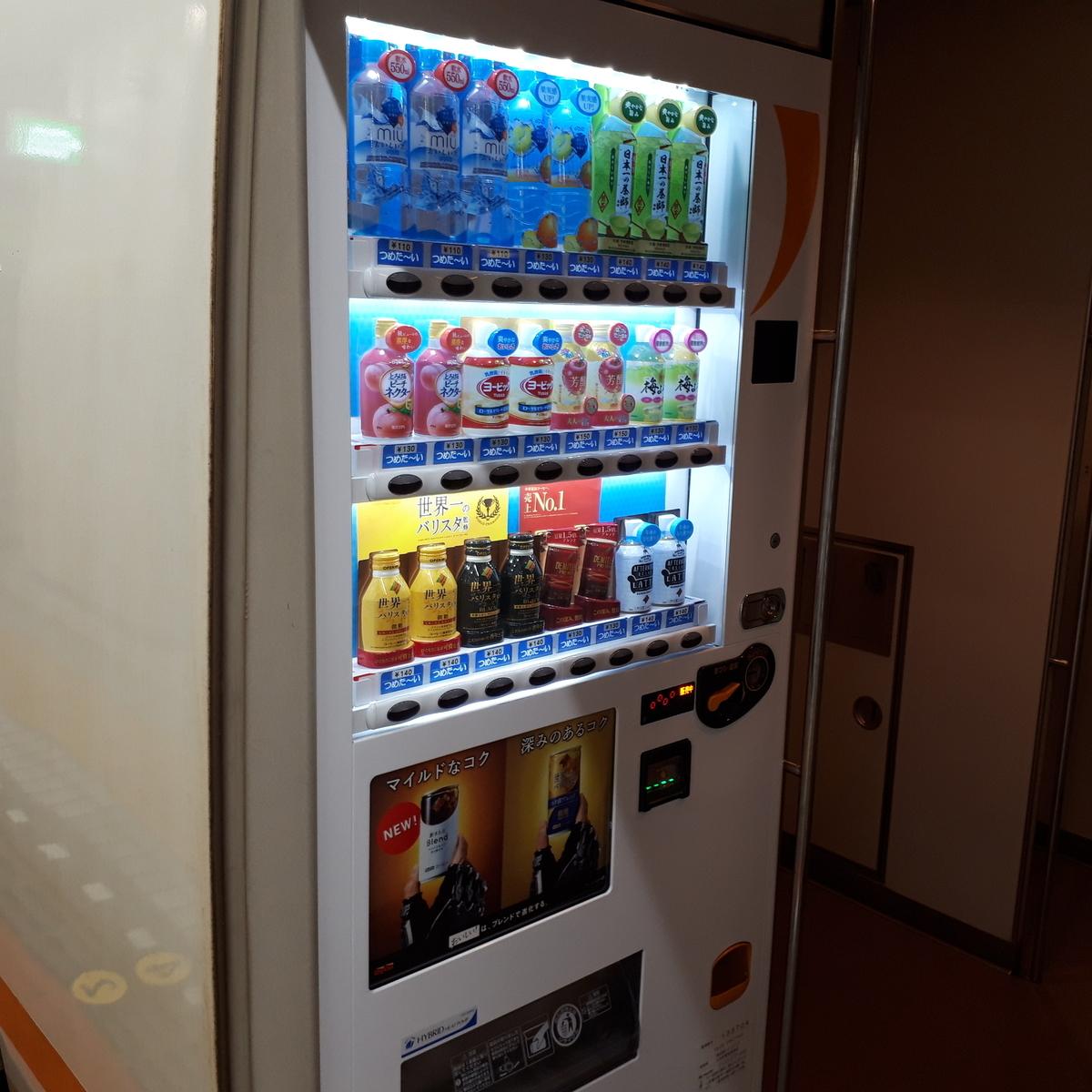 近鉄 アーバンライナーnext 21020系 自動販売機