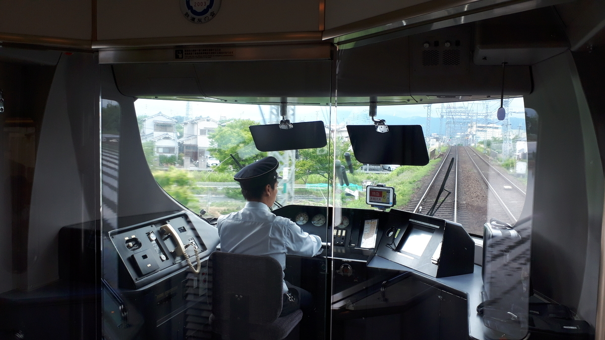 近鉄 アーバンライナーnext 21020系 パノラマデッキ
