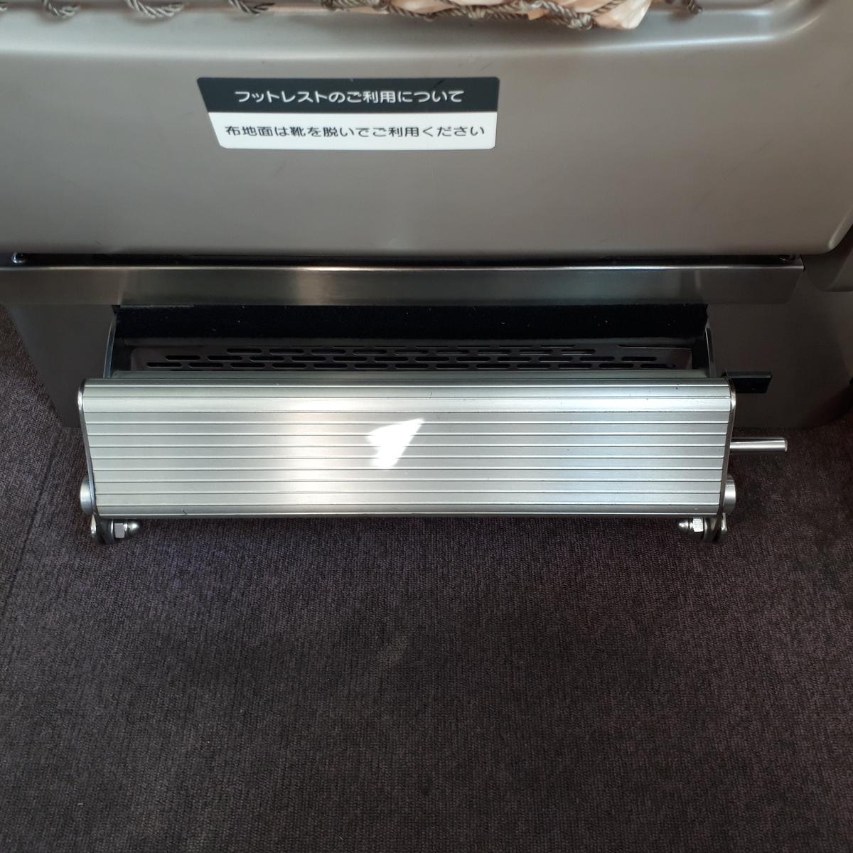 近鉄 アーバンライナーnext 21020系 デラックスカー フットレスト