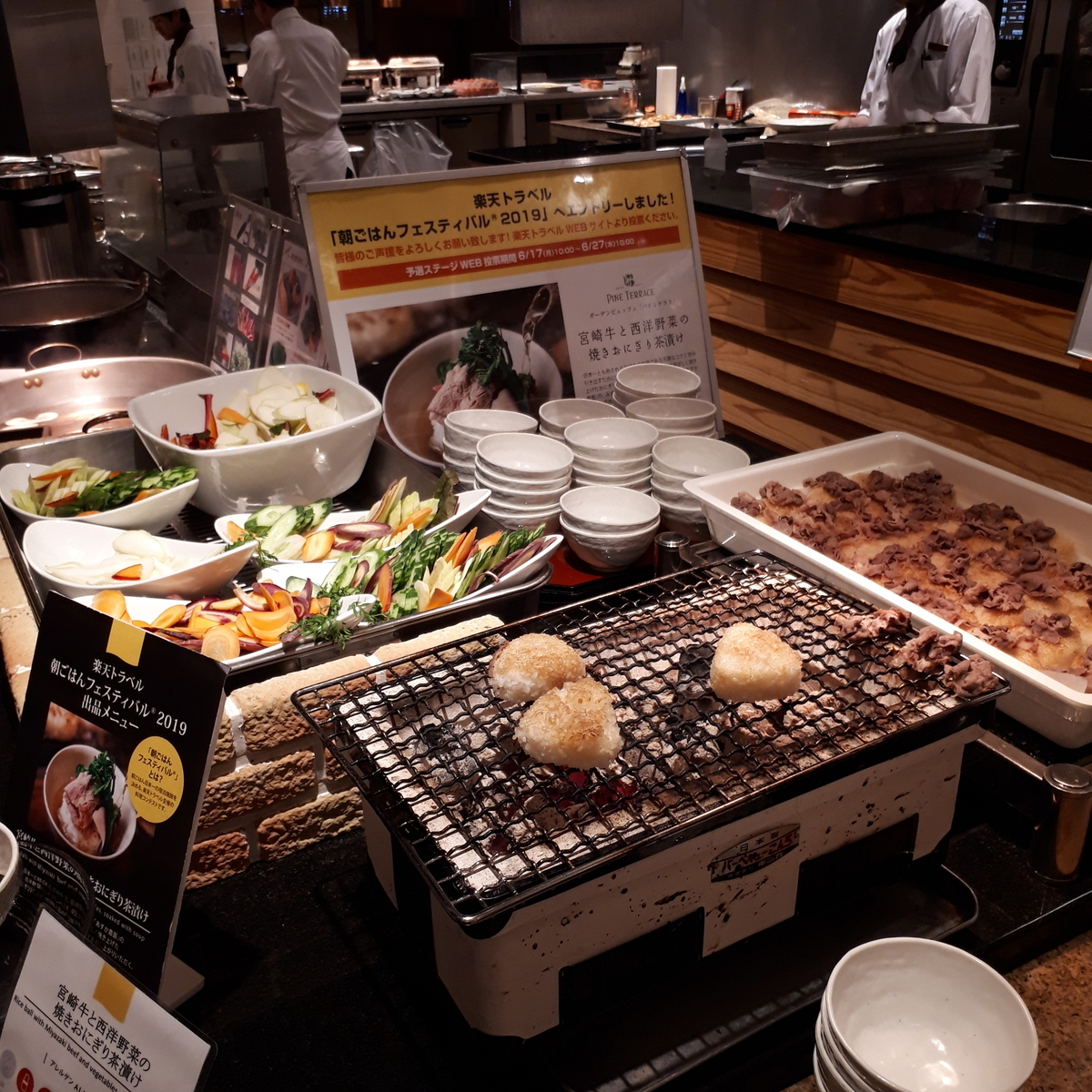 シェラトングランデオーシャンリゾート パインテラス 朝食ブッフェ 宮崎牛と西洋野菜の焼きおにぎり茶漬け