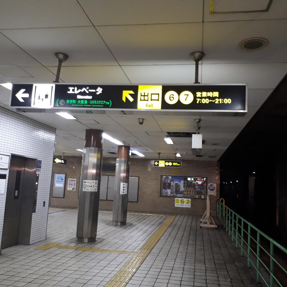 Colunmia8堺筋本町店 行き方 堺筋本町駅南改札