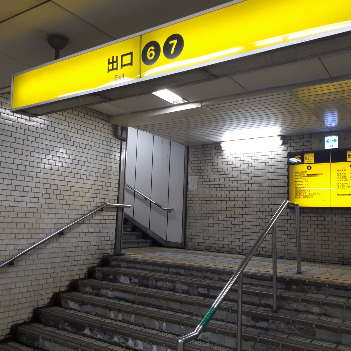 Colunmia8堺筋本町店 行き方 堺筋本町駅6号出口