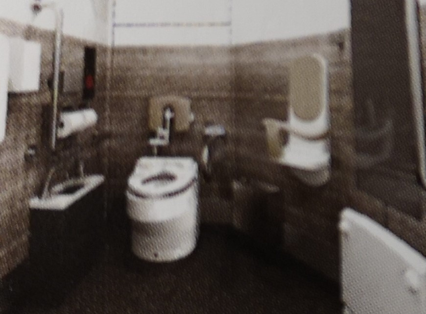 近鉄 80000系 名阪特急 ひのとり 多目的トイレ
