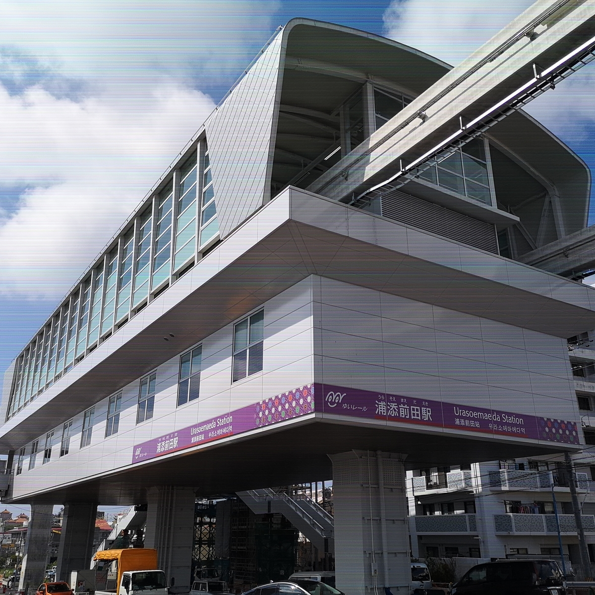 ゆいレール 浦添前田駅