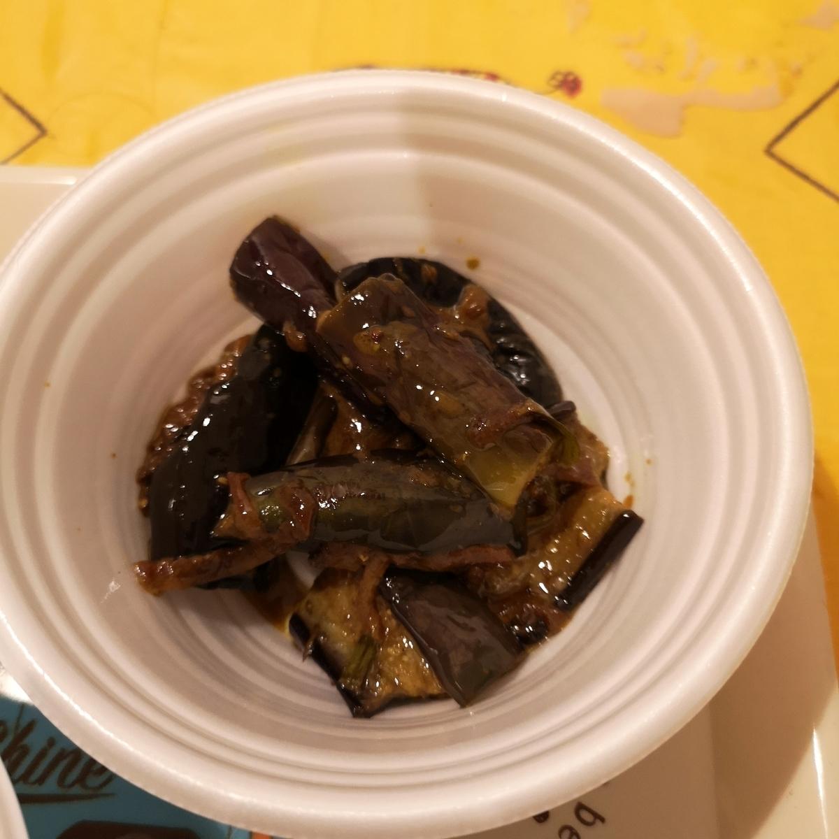 カレー事情聴取スパイス定食&バルVol.7 2019年10月18日 ナーガカリー 秋茄子スパイスビネガー和え