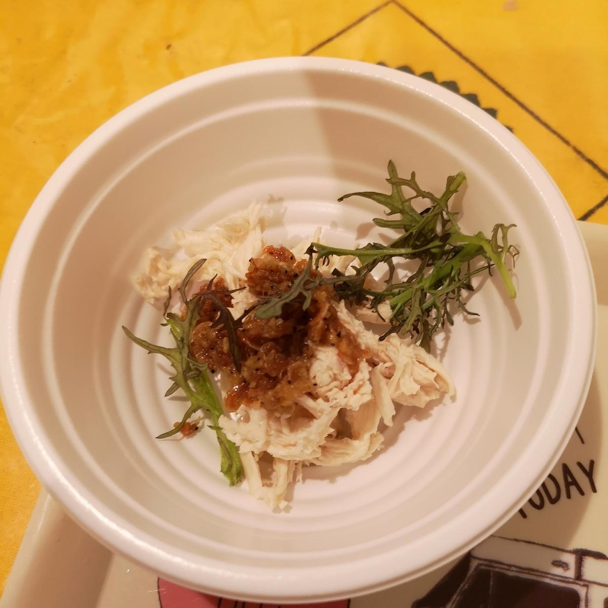 カレー事情聴取スパイス定食&バルVol.7 2019年10月18日 utatane 蒸し鶏