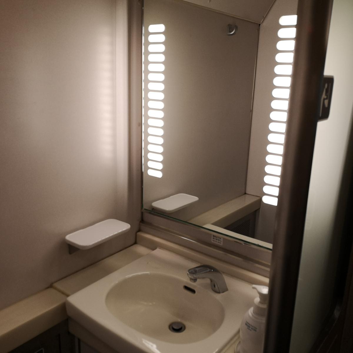 こうのとり 287系 洗面台