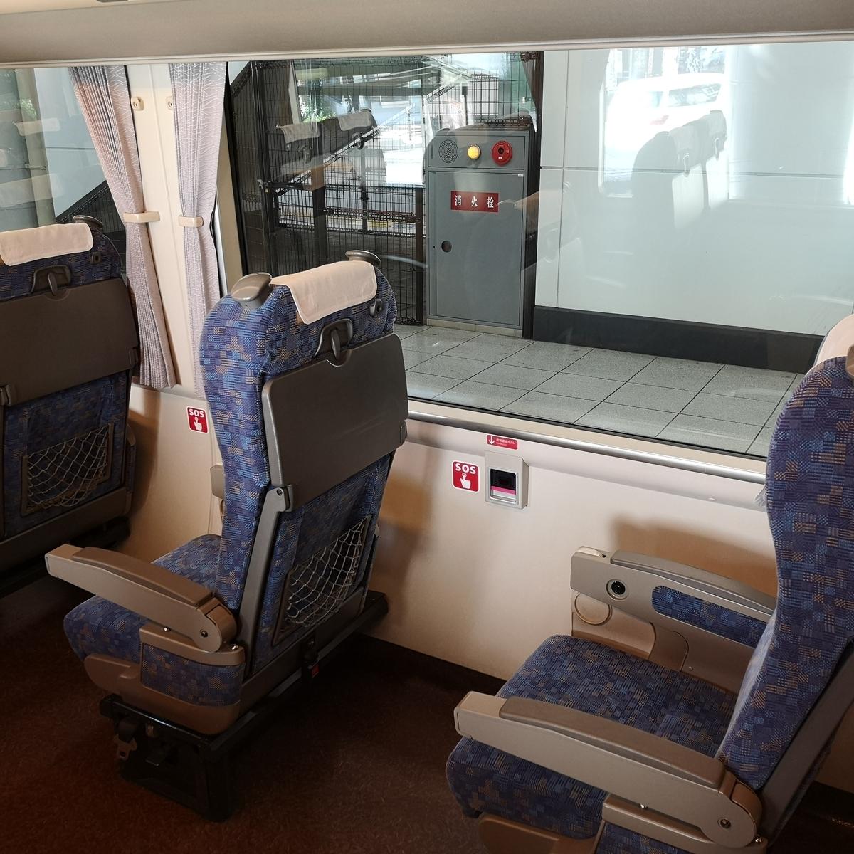 こうのとり 287系 普通車 2号車 車いす対応座席