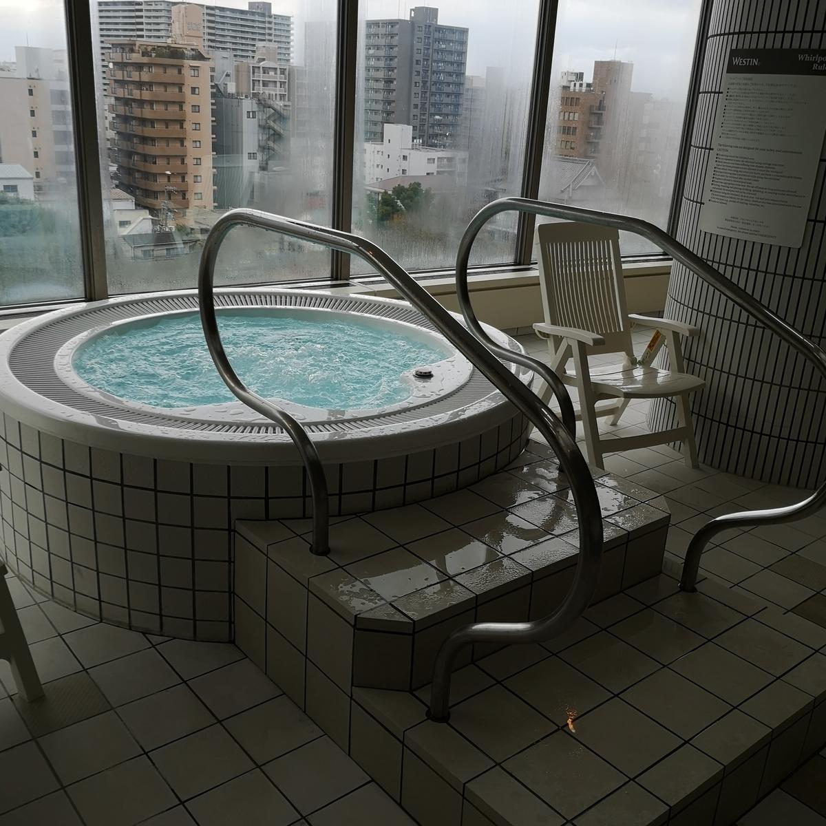 ウェスティンホテル大阪 フィットネス ジャグジー