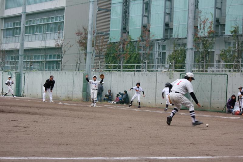 音更町スポーツ少年団 -
