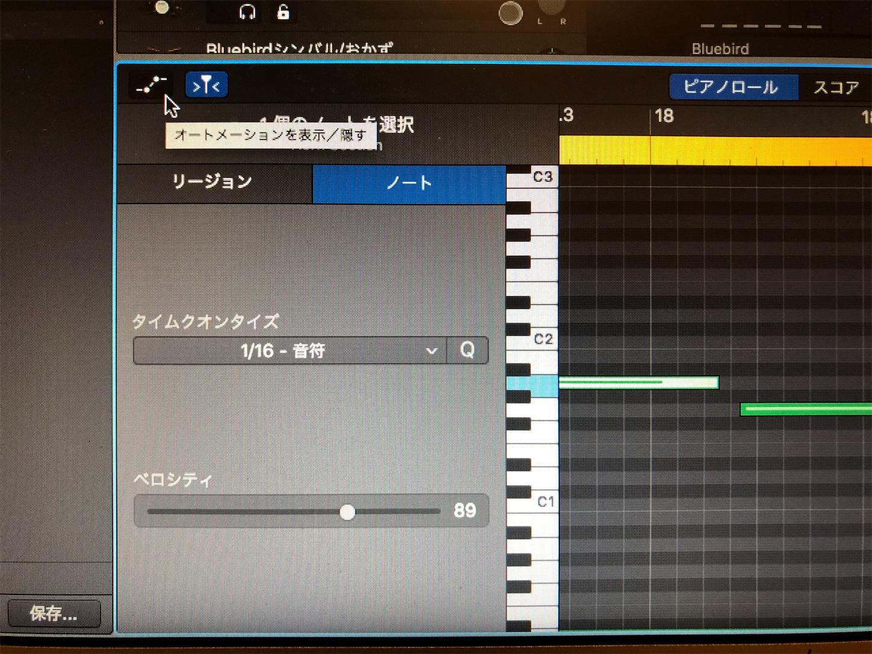 f:id:mizuiro-no-marr:20210316054450j:image