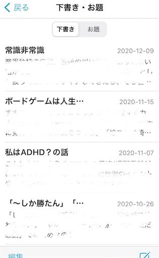f:id:mizuironokotori:20201211210939j:image