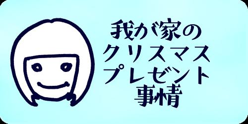 f:id:mizuironokotori:20201228140701p:plain