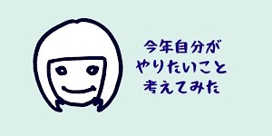 f:id:mizuironokotori:20210108065436j:image