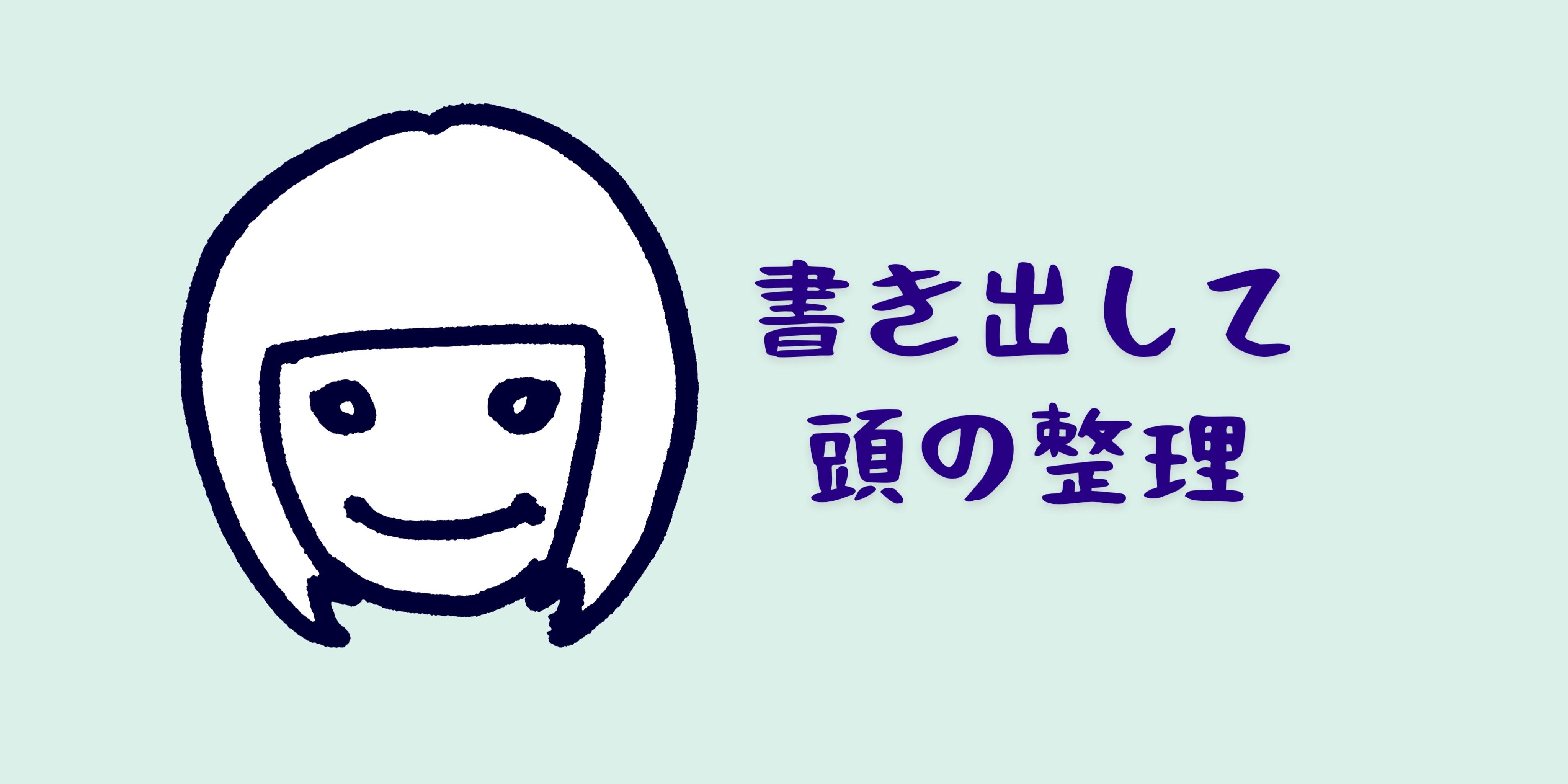 f:id:mizuironokotori:20210116152525j:image