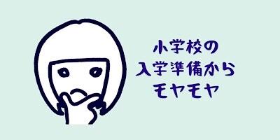 f:id:mizuironokotori:20210127155808j:image